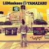 Yamazaru - Perseus