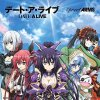 Sweet ARMS - Date A Live (TV)