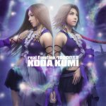 Koda Kumi - Real Emotion (FFX-2 ver.)