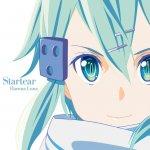 Haruna Luna - Startear (TV)