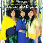 Perfume - Chocolate Disco