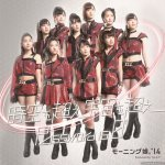 Morning Musume - Password is 0