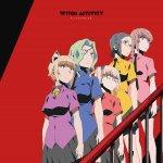 KMM Dan - Witch☆Activity (TV)