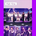 High-King - Destiny Love