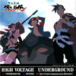 HIGH VOLTAGE - UNDERGROUND (TV)