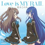 Konomi Suzuki - Love is MY RAIL (TV)