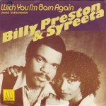 Billy Preston & Syreeta - With You I'm Born Again