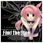 Kanako Itou - Find the blue (TV)