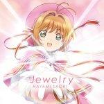 Saori Hayami - Jewelry (TV)