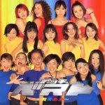Kiiroi 5 - Kiiroi Osora de Boom Boom Boom