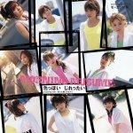 Morning Musume - Iroppoi Jirettai