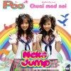 Neko Jump - Poo